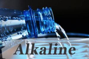 My health store Alkaline
